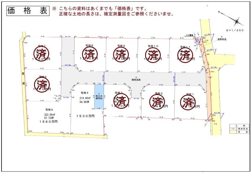 分譲地/熊本市東区八反田2丁目/宅地4号地